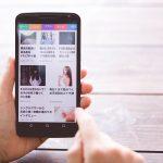 Simplicity記事一覧へのインフィード広告の設置方法解説