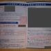 【節税】自分と妻の国民年金の学生納付特例追納で社会保険料控除ゲット!